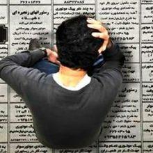 ر اساس گزارش مرکز آمار ایران بیش از دو دهه است که با هجمه فارغالتحصیلان بیکار در کشور مواجهیم و روز به روز به تعداد جمعیت بیکار افزوده میشود.