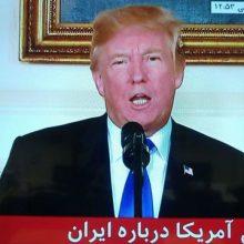 رژیم ایران به تروریستهایی که در 11 سپتامبر حضور داشتند کمک کرد از جمله پسر اسامه بنلادن. پایبندی ایران به برجام را تایید نمیکنیم