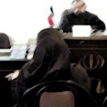 چند ماه پیش دختر 16 ساله ای به نام رؤیا در شکایتی عنوان کرده بود پسری به نام «شهروز» او را فریب داده وپس ازرابطه با او باردار شده است.
