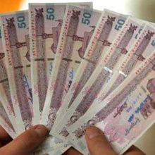 ورود و صدور پول رایج کشور توسط هر مسافر – اعم از اتباع ایرانی و یا اتباع خارجی- حداکثر تا مبلغ پنجاه میلیون ریال بلامانع است. ورود و خروج بیش از ۵ میلیون
