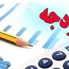 محمدرضا تابش عضو کمیسیون برنامه و بودجه مجلس شورای اسلامیاز تصویب کلیات لایحه بودجه سال 1397 کل کشور در کمیسیون برنامه وبودجه خبر داد