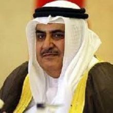وزیر خارجه بحرین بار دیگر ادعاهای بیاساسی علیه جمهوری اسلامی ایران را مطرح کرد و گفت: ایران به دنبال اجرای طرح توسعه طلبانه و کینه توزانه است.