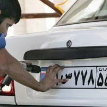 برخی از خریداران خودرو پس از تعویض پلاک برای ثبت سند در دفاتر اسناد رسمی به این مکان مراجعه می کنند ولی برای مراجعه به این مکان ارائه برخی از مدارک لازم
