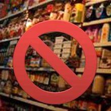 """دانشگاه علوم پزشکی گیلان از غیر مجاز بودن محصولات غذایی با نام تجاری """" قره ناز"""" و """" سومک """" خبر داد. محصولات غذایی غیرمجاز"""