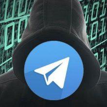 یک لینک در گروههای تلگرامی منتشر شده که کاربران را به دانلود سرویس تماس صوتی و تصویری تلگرام دعوت میکند؛ ظاهرا این لینک ویروس بوده و به کاربران توصیه میشود برروی آن کلیک نکرده