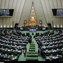 یک عضو هیئت رئیسه مجلس شورای اسلامی سوالات نمایندگان مردم ارومیه، مشهد و رشت از وزرای جهاد کشاورزی، اقتصاد و بهداشت را در جلسه علنی اعلام وصول کرد. سوال نماینده رشت از وزیر بهداشت