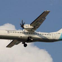 سرنشینی بعد از انتشار خبر گم شدن هواپیما تلگرامش را چک کرده!