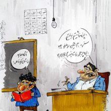 «داستان نویسی جایگزین پیک نوروزی می شود!» این خبر سوژه محمدرضا میرشاه ولد، در شهرآرا شده است.
