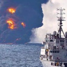 گارد ساحلی ژاپن روز جمعه اعلام کرد لکه نفتی سانچی که بدترین فاجعه نفتکش جهان در چند دهه اخیر شناخته شده، ممکن است به سواحل این کشور رسیده باشد.