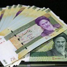 هیئت وزیران در جلسه عصر یکشنبه خود که به ریاست حجت الاسلام حسن روحانی رئیس جمهور برگزار شد، میزان پاداش پایان سال 1396 (عیدی ) را مبلغ ثابت 8 میلیون و 475 هزار ریال تعیین کرد. عیدی با حقوق بهمن