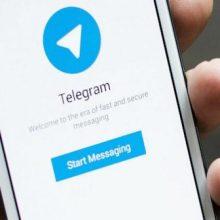 اپلیکیشن تلگرام همچنین با نسخه 4.8 برای آی او اس و 4.8.5 برای اندرویدیها با قابلیت سرچ روی استیکرها آپدیت شد. با نوشتن نام ایموجی و استیکر، آیکون مورد نظر یافت شده
