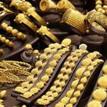 نرخ سکه ، طلا و ارز امروز در بازار رشت ثابت ماند.