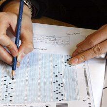 کلید اولیه سؤالات آزمون هر یک از کد رشتههای امتحانی مذکور نیز از روز سهشنبه 11 اردیبهشت 97 بر روی سایت سازمان سنجش آموزش کشور قرار خواهد گرفت. کلید سؤالات آزمون ارشد 97