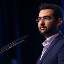 وزیر ارتباطات، اولین قربانی افشای اطلاعات خصوصی در «سروش» + تصویر