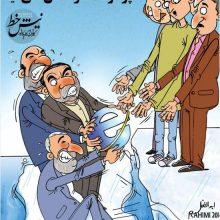 اظهار نظر رئیس جمهور درباره اینترنت پرسرعت، سوژه ابولفضل رحیمی در روزنامه قانون شده است.