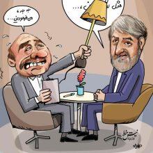 در حاشیه انتقاد علی مطهری از حذف اظهاراتش درباره شجریان در تلویزیون، طراوت نیکی این کارتون را منتشرکرد.