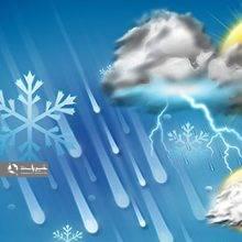 هوای گیلان از غروب امروز تا فردا خنک و بارانی است.
