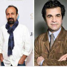 پس از آنکه جعفر پناهی، جایزه بهترین فیلمنامه جشنواره کن را به خاطر فیلم «سه رخ» از آن خود کرد، بسیاری از اهالی سینمای ایران این موفقیت را به او تبریک گفتند.