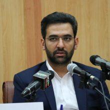 محمدجواد آذری جهرمی در دیدار با فعالان جوان حوزه ICT استان گیلان در رشت اظهار داشت: گوش دادن به دغدغههای شما و آگاهیبخشی متقابل وظیفه ما است.