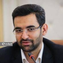 محمدجواد آذری جهرمی با اشاره به اینکه برخیها عنوان میکنند دادن اینترنت بدون فیلتر به یک قشر خاص تبعیض است،گفت: برخی از افراد اعتراض داشتند
