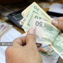 چگونه بفهمیم گوشی ما با دلار دولتی خریداری شده یا دلار آزاد؟
