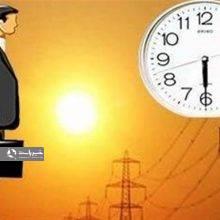 تغییر ساعت کاری اداره های و دستگاه های دولتی تا 15 مرداد ماه تمدید شد.