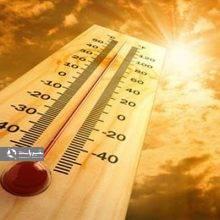 دمای هوای گیلان در هفته کنونی بین 33 تا 38 درجه سانتی گراد در نوسان خواهد بود.