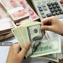 بانک مرکزی فهرست شرکتهایی که، از تاریخ 21 فروردین ماه سال جاری تاکنون ارز رسمی به نرخ 4200 تومان؛ دریافتکنندگان ارز رسمی