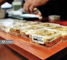 سکه های پیش فروشی وارد بازار نشده اند و همین امر و البته افزایش صف خرید سکه های آتی موجب شده تا بار دیگر قیمت سکه از 3 میلیون تومان عبور کند.