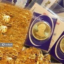 در معاملات امروز بازار طلا و سکه، امامی با ۲۴هزار تومان افزایش قیمت نسبت به روز گذشته اکنون سه میلیون و ۱۸۱هزار تومان ؛ سکه باز هم گران شد