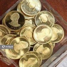خریداران بزرگ سکه