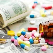 کدام داروها ارز دولتی نمیگیرند؟