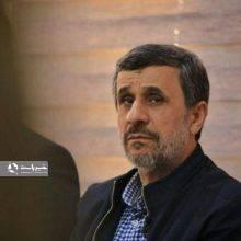 فرزندان احمدینژاد