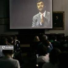 احمدینژاد در دانشگاه کلمبیا