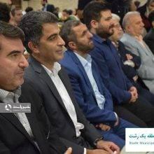 مراسم تجلیل از خبرنگاران توسط شهرداری وشورای شهر رشت در تالار گلستان با حضور مهندس عطایی مدیر منطقه ۱
