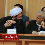 گزارش تصویری جلسه شورای اداری گیلان با حضور معاون رییس جمهور