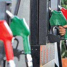 گرانی در راه است ؛ بنزین احتمالاً تا دو هفته آینده دو نرخی میشود | سامانه هوشمند کارت سوخت آماده است