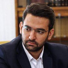 طعنه وزیر ارتباطات به مخالفان شبکه های اجتماعی
