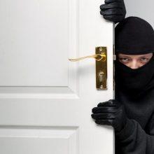 بررسی علل و عوامل سرقت خانگی در رشت؛