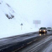 آخرین وضعیت جادههای مسدود کشور