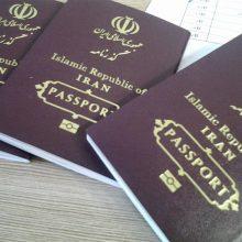 رئیس پلیس مهاجرت و گذرنامه ناجا از امکان پرداخت الکترونیکی عوارض خروج از کشور خبر داد و گفت: پرداخت عوارض به صورت دستی متوقف شده است.