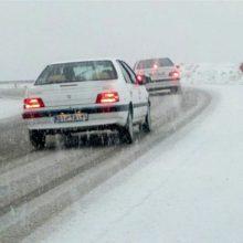 بارش برف و کاهش محسوس دما هوا در گیلان