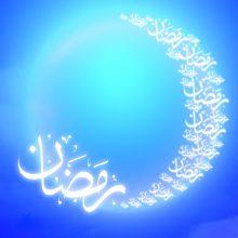 سهشنبه روز اول ماه رمضان است؟