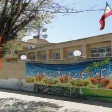آموزش و پرورش رزروهای اسکان نوروزی را تا اطلاع ثانوی لغو کرد