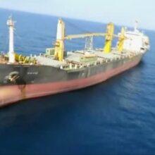 تایید انفجار در کشتی «ایران ساویز» در دریای سرخ